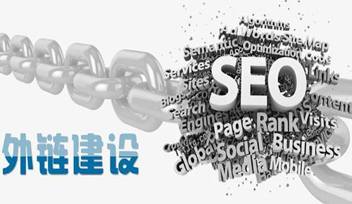 网站推广优化过程中外链丢失会影响网站排名吗?