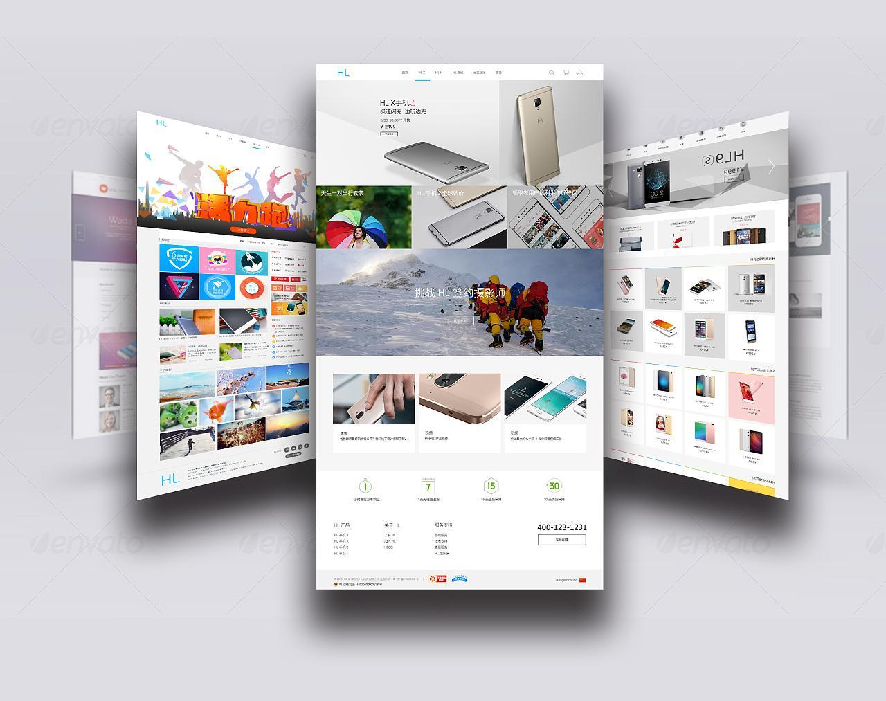 企业网站建设情感化设计的要点有什么呢?